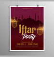 ramadan iftar party invitation template design vector image vector image