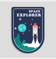 space explorer earth rocket launch in space backgr vector image