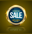 sale banner gold circle for promotion advertising vector image