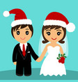 bride and groom wedding card with the newlyweds vector image
