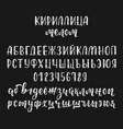 Chalk handdrawn russian cyrillic calligraphy brush
