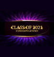 class 2021 congratulations graduates gold text vector image