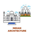 india architecture buildings vector image vector image