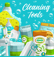 personal hygiene beauty and skin care products vector image