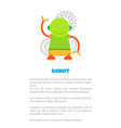 robot with smile poster text vector image vector image