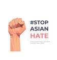 activist holding raised up fist against racism vector image vector image