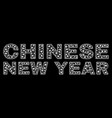chinese new year text in polygonal mesh style vector image