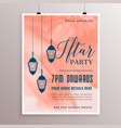 party invitation template for iftar time vector image vector image