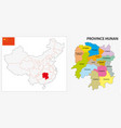 province hunan administrative and political map vector image vector image