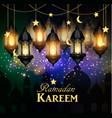 ramadan kareem greeting background vector image vector image