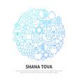 rosh hashana circle concept vector image