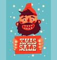vintage christmas sale poster design vector image