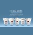 dental braces concept poster banner vector image vector image