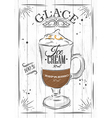 Poster glace vector image vector image