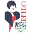 retro vintage party logo design element with vector image vector image
