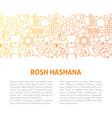 rosh hashana line design template vector image vector image