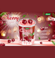 cherry yogurt isolated on red bokeh background vector image