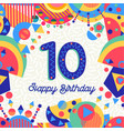 ten 10 year birthday party greeting card number vector image vector image