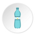 blue bottle of water icon circle vector image vector image