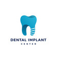 dental implant logo teeth tooth icon vector image vector image