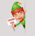 thank you poster look out corner boy cute elf vector image