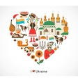 Ukraine love - heart with icons and elements vector image