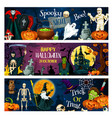halloween spooky night party invitation vector image vector image