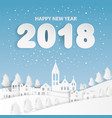 happy new year 2018 text design with country vector image vector image
