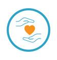 heart disease prevention icon flat design vector image vector image