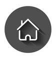 house building icon in flat style home apartment vector image