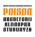 stencil-plate narrow sanserif font vector image vector image