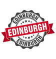 edinburgh round ribbon seal vector image vector image