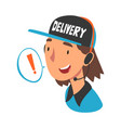 food online order and delivery service female vector image vector image