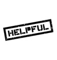 Helpful rubber stamp vector image
