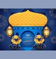 islam mosque and sheep for eid al-adha or ul-adha vector image vector image