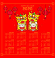 calendar chinese year 2020 vector image vector image