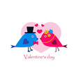 couple in love birds kissing vector image
