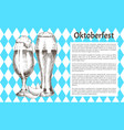 pilsner tulip beer glass with foam promo poster vector image vector image