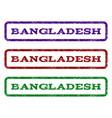 Bangladesh watermark stamp