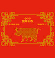 happy 2019 year of pig eastern calendar with gold vector image