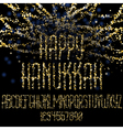 Happy Hanukkah jewish holiday vector image vector image
