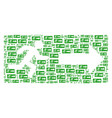 emergency exit icon shape vector image