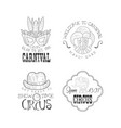 Set monochrome logos for circus and