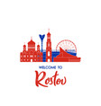 welcome to rostov concept russian landmarks vector image