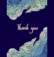 sea wave hand drawn vertical frame-05 vector image vector image