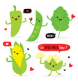 vegetable food fresh cute cartoon vector image vector image