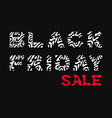 Black Friday Sale tag vector image