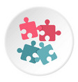 jigsaw puzzles icon circle vector image