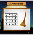 game helloween find the word of broom vector image