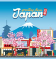greeting from japan in cherry blossom season vector image vector image